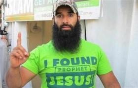 Murió en combate cabecilla del Estado Islámico en Australia