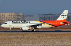 Nueva aerolínea llega al mercado venezolano