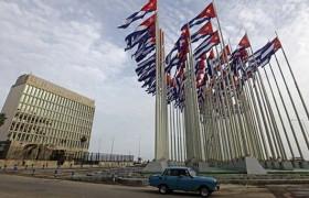Banca cubana concederá créditos al sector privado sin necesidad de avales