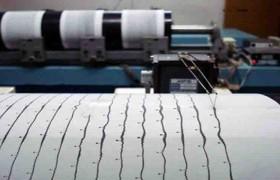 Funvisis registró dos sismos en Mérida este miércoles